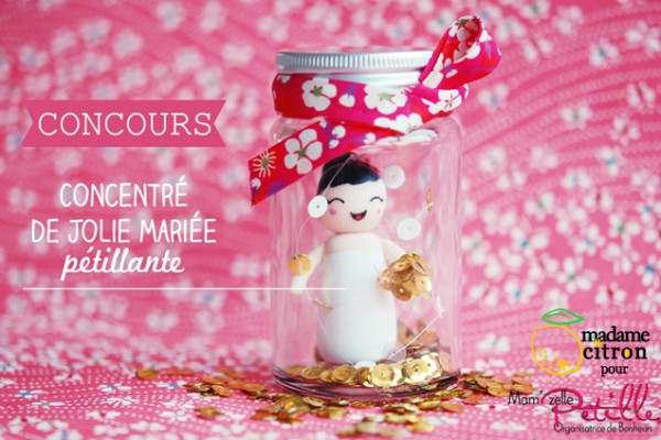 image concours