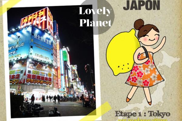 image presentation tokyo